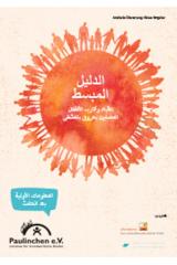 Kleiner Ratgeber arabisch
