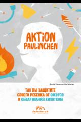 """Broschüre in russisch """"Aktion Paulinchen - So schützen Sie Ihr Kind vor Verbrennungen und Verbrühungen"""""""